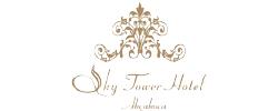 Sky Tower Hotel