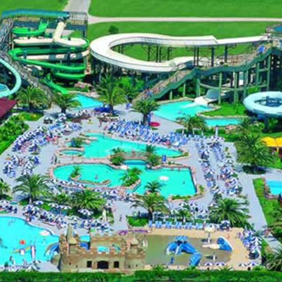 Tatil Köyü Aquaparkı (Antalya)